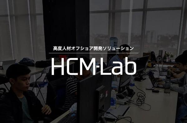 Lab-type